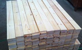 Brazil Pine KD Pallet Components 1